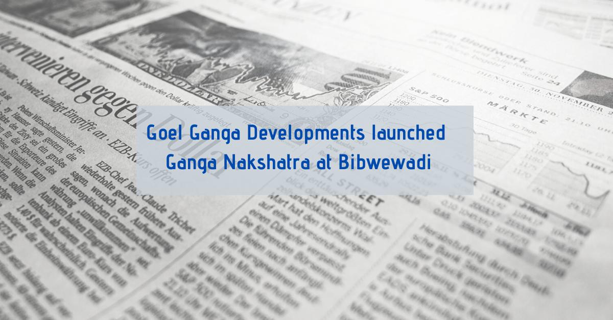new-launch-ganga-nakshatra